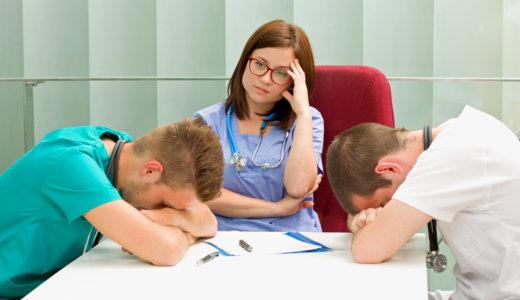 【研修医・専修医の方へ】医者を辞めたい時の考え方【パワハラへの対処法】