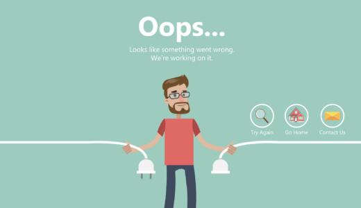 WordPressの管理画面に404エラーが出た時の対処方法
