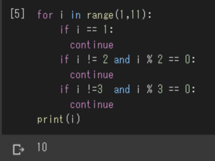 【Python】フィボナッチ数列の作り方