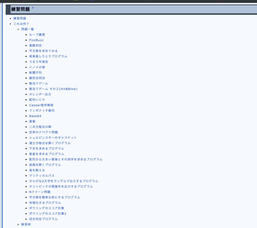Python 機械学習 独学 手順 ロードマップ