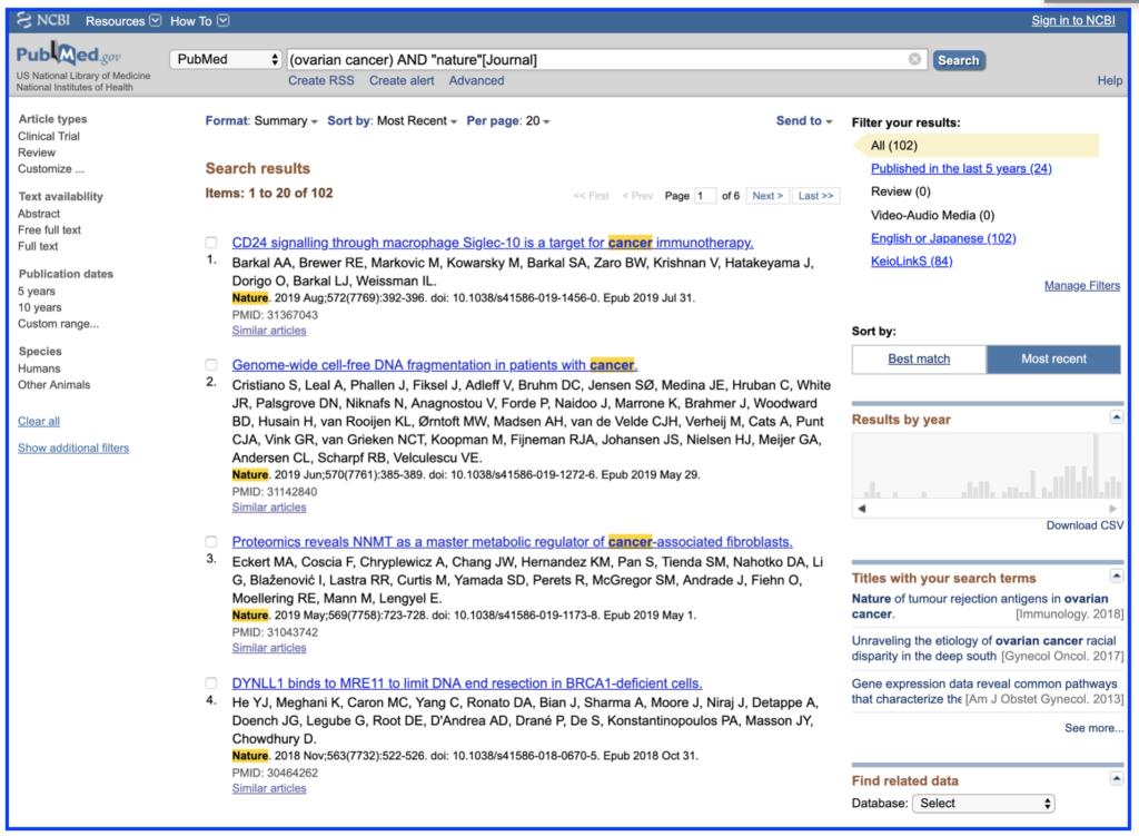 Pubmed 検索 方法 日本語 advanced フィールド指定検索 検索結果表示
