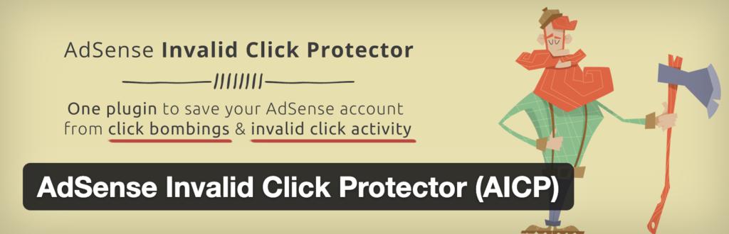 WordPress ワードプレス AdSense Invalid Click Protector おすすめ プラグイン 厳選