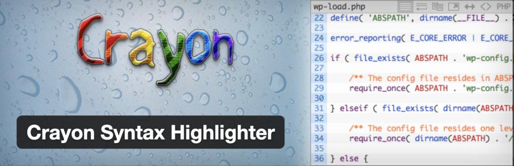 WordPress ワードプレス おすすめ プラグイン 厳選 Crayon Syntax Highlighter