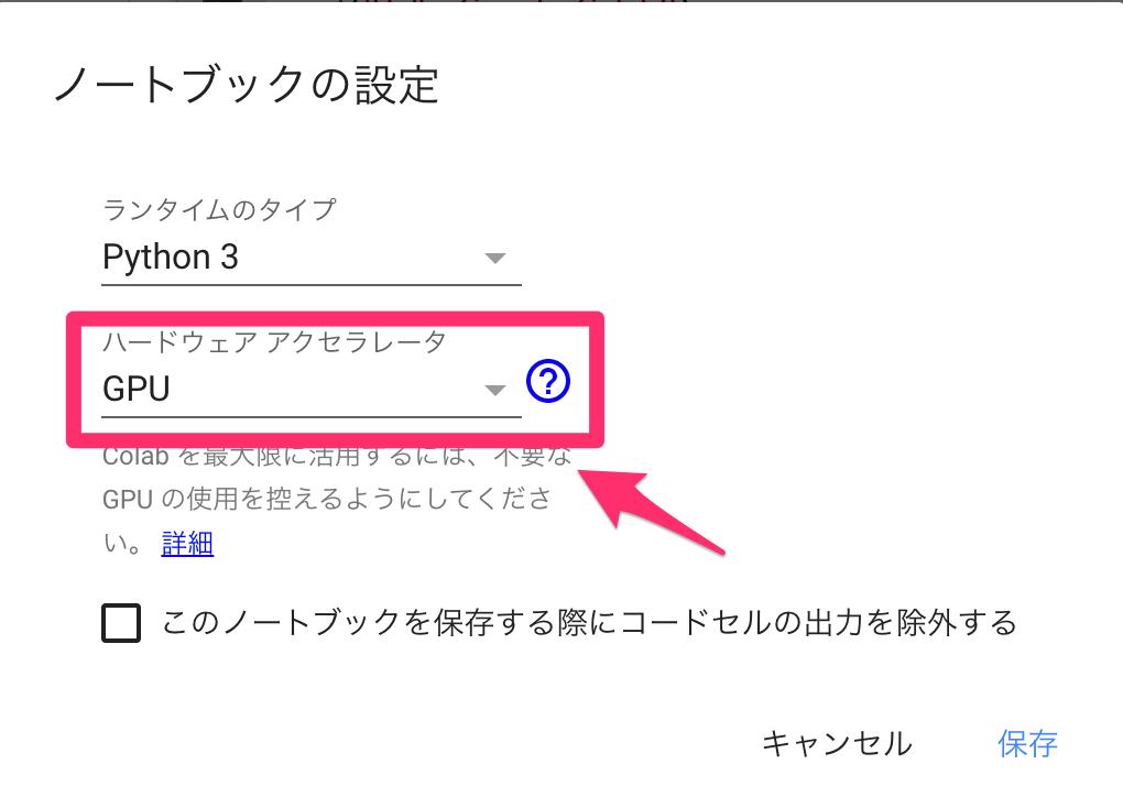 ファイルを使う ファイルを読み込んで使いたい場合は、まず、 ファイルパネルを開く ファイルをアップロード若しくはドラッグ&ドロップ することで使いたいファイルをColabにアップロードできます。