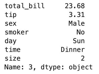 python pandas dataframe データ参照 ilocを使用して行列(3行目)を指定してデータを取得下結果の表