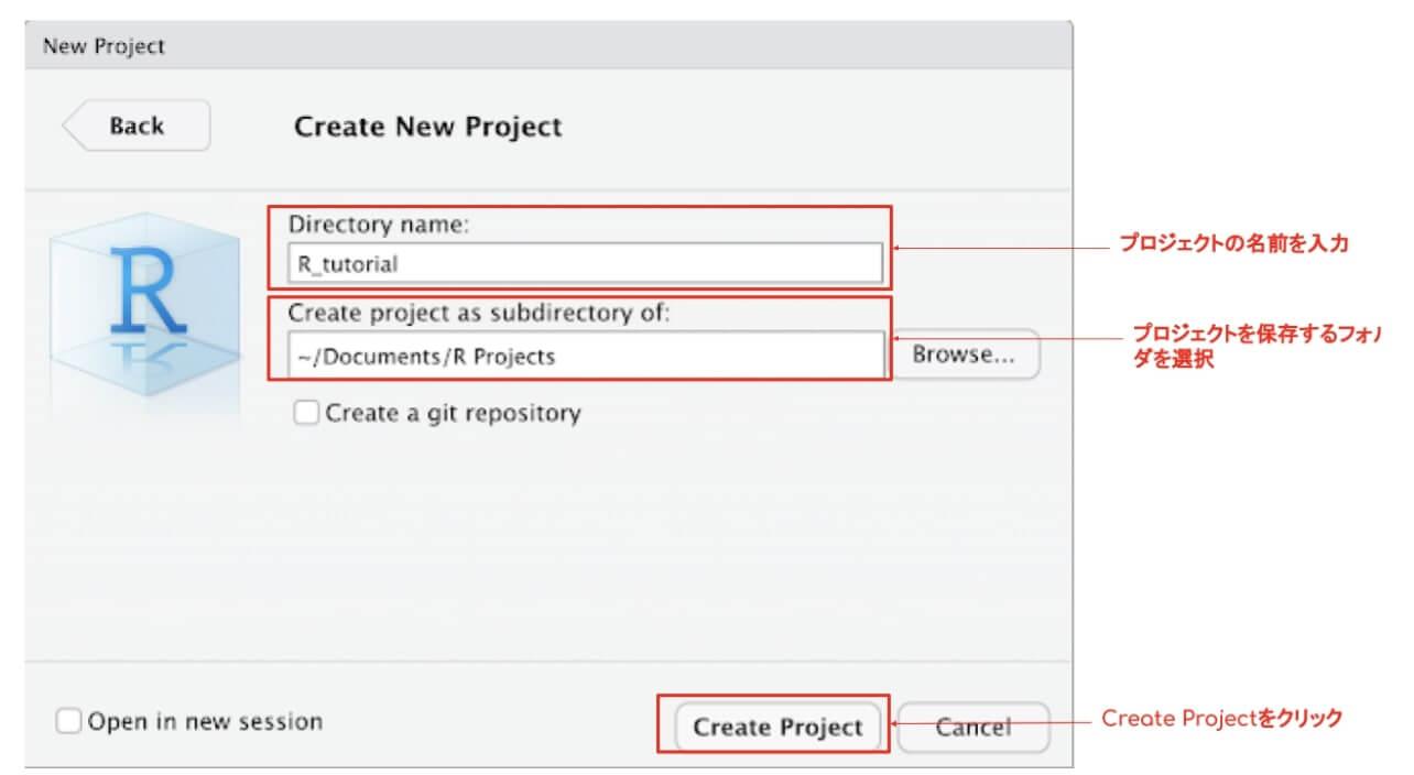 Rのインストールの方法と Studioの使い方